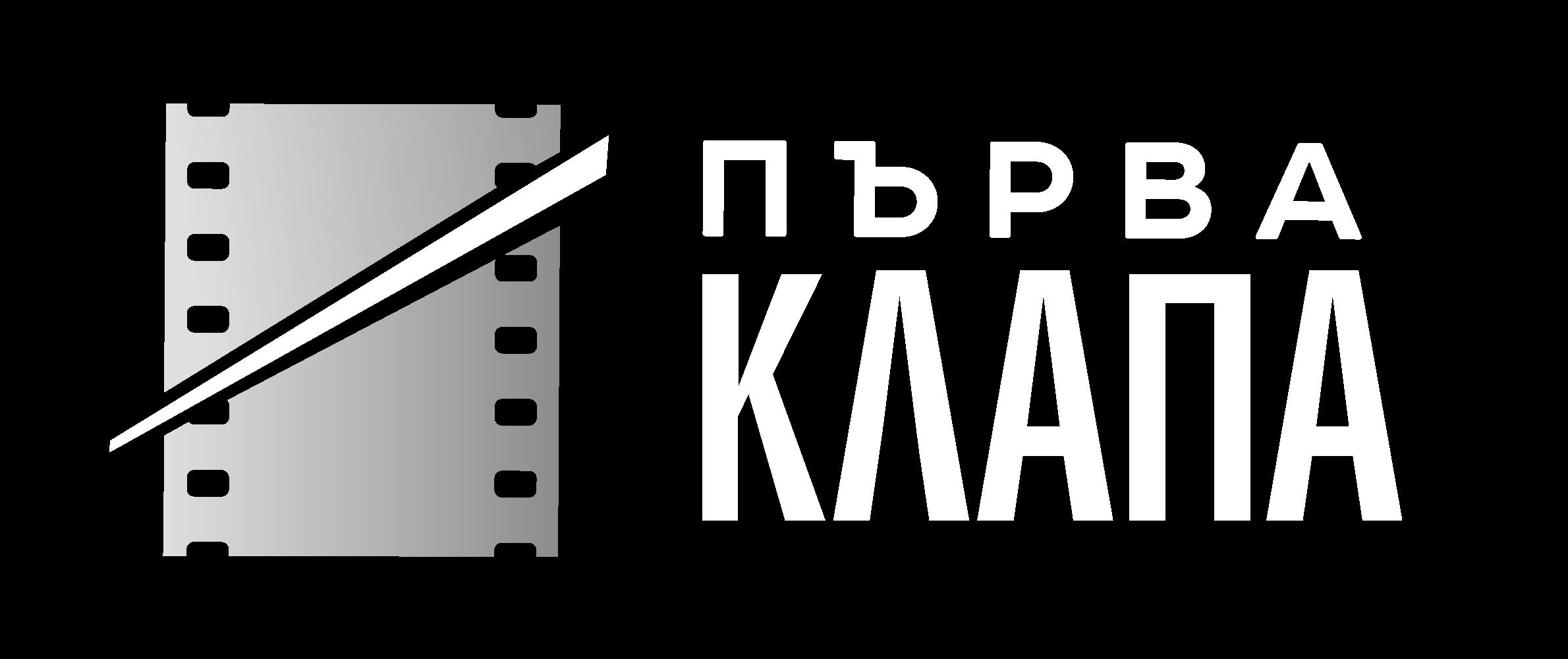 Филмът Шибил (2021) – Официален уебсайт